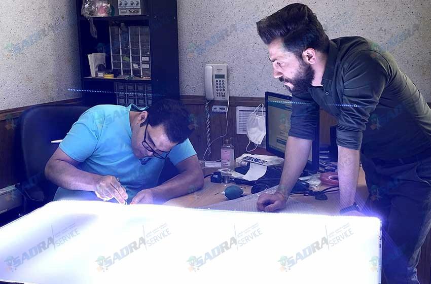 نمایندگی تعمیرات تلویزیون در مشهد